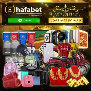 hafabet rewards